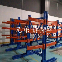 鋁lie)筒cai)專用貨架-雙面懸臂貨架