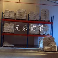 深(shen)圳(chou)松崗重型貨架