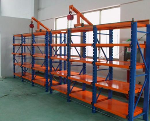 定制型模具货架_重型货架_阁楼货架_轻型货架_钢结构